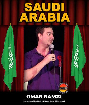 SaudiArabia_f1